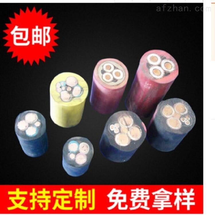 国标YCW橡套软电缆450/750V-3*120+1*50