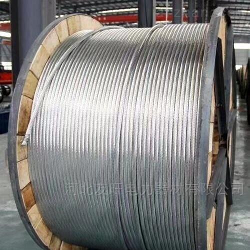 JL/LB10A240/30铝包钢芯铝绞线价格