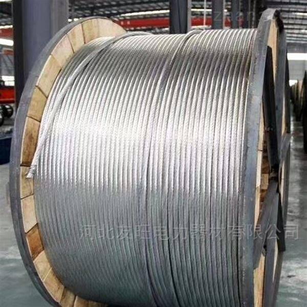 架空钢芯铝绞线JL/G1A150/20厂家价格