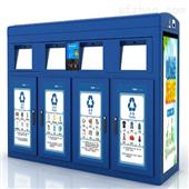 智能垃圾分类回收箱特点