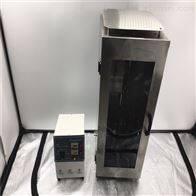 CW醫用防護服阻燃性測試儀