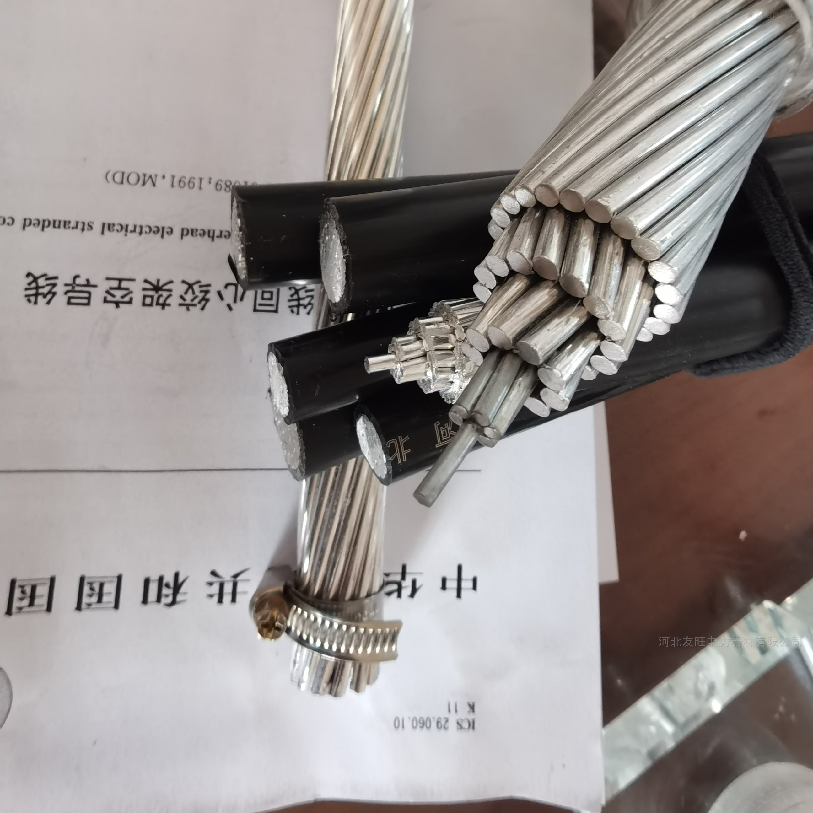 240/30国标导线厂家耐热钢芯铝绞线