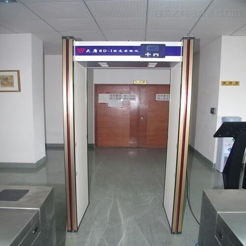 区分检测银行危险品安检门