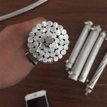 铝包钢绞线LBGJ70平方多少钱一吨