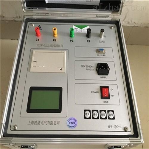 SXDW-II型大地网测试仪