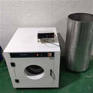 织物摩擦带电电荷密度检测仪