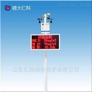 现货直供扬尘监测仪建筑工地扬尘噪音监测