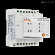 ASG200絕緣故障測試信號發生器 工業絕緣監