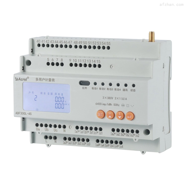 工业多用户电表 4路三相回路