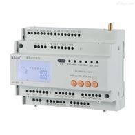 ADF300L-4S三相多用户电表 4回路集中计量