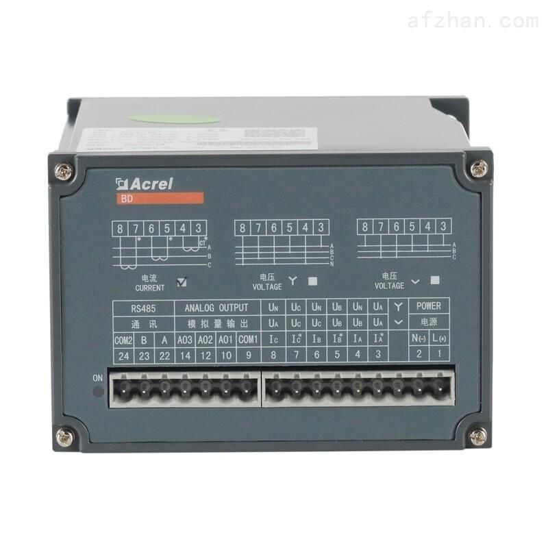 电力变送器 三相交流隔离输出