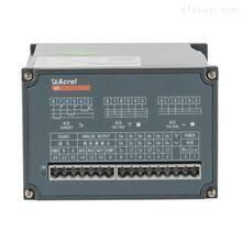 BD-3I3/C电力变送器 三相交流隔离输出