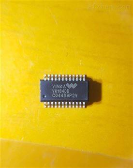 LED显示屏驱动芯片VK原厂替代TM1640