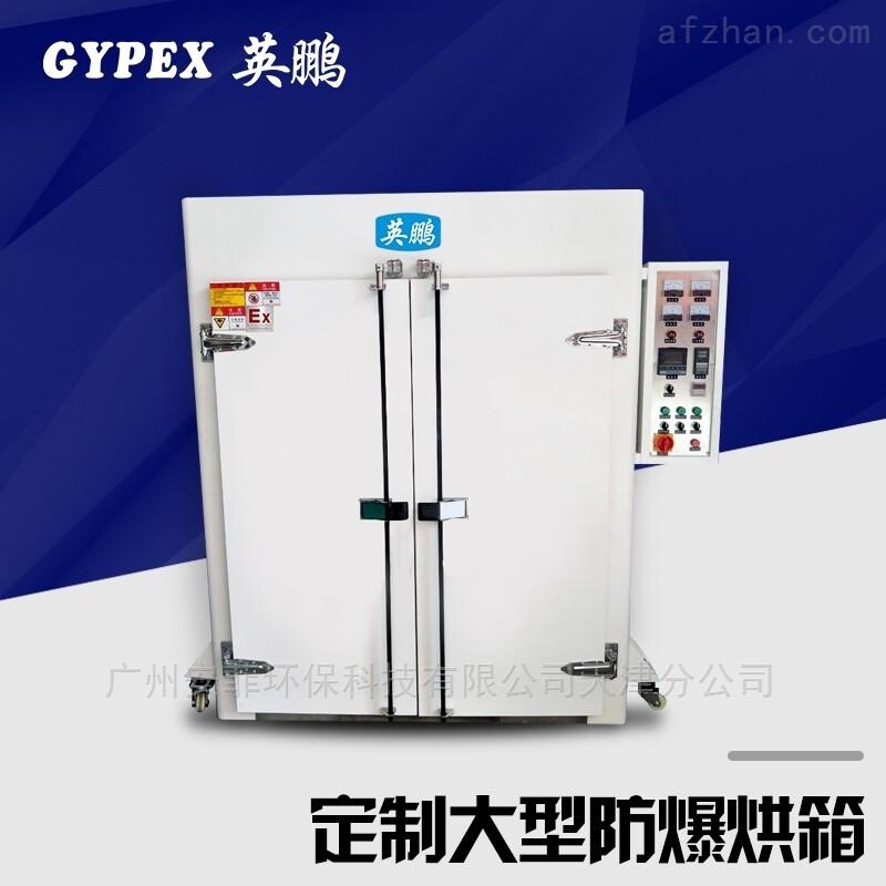 广州对开门水平热风烘箱
