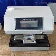 静水压渗水性测试仪如何测试