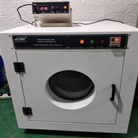 CSI-238AA织物摩擦带电荷量测试仪器