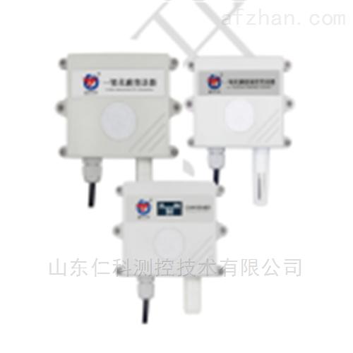 建大仁科一氧化碳传感器精度高RS-CO-N01-2