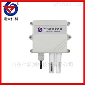 RS-PM-N01-2建大仁科工厂车间空气质量PM2.5传感器