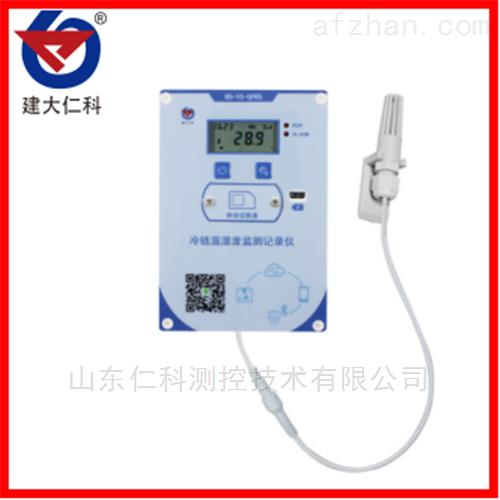 建大仁科测控冷链保温箱内嵌式温湿度记录仪