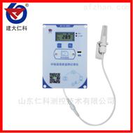 RS-YS-GPRS-A-LY建大仁科测控冷链保温箱内嵌式温湿度记录仪