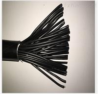 ZC-KVV22控制电缆4x0.75铜芯电缆