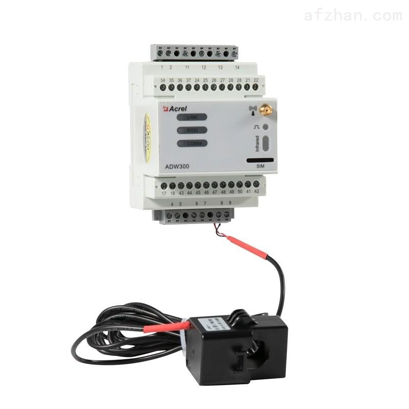 4G物联网电表 配互感器