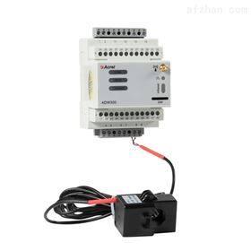 物联网无线仪表 环保监测电表