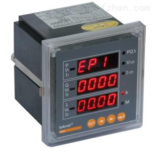 带profibus端口智能电表 玻纤行业电能监测