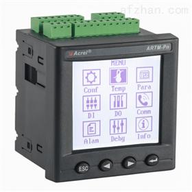 电机出线盒温度测量 封闭壳体无线测温