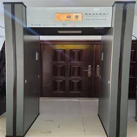 HD-III区分检测政法机关手机安检门