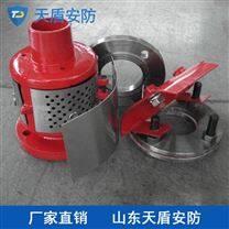 PC8泡沫产生器 消防器材厂商