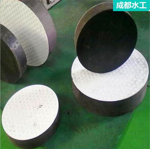 成都橡胶支座成都桥梁支座-成都水工橡胶
