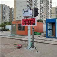 BYQL-6C广西七参数建筑工地扬尘污染监测厂家