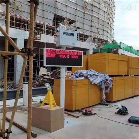 广西七参数建筑工地扬尘污染监测厂家