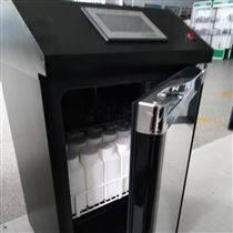 LB-8001污水水质自动采样器/密码保护/断电保护