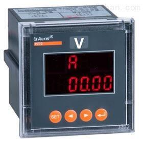 安科瑞单相电压表