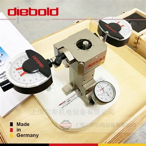 Diebold HSK刀柄锥度检测仪76.701.025