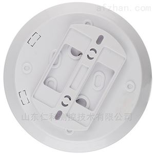 RS-GZ-N01-XD建大仁科室内吸顶式光照传感器