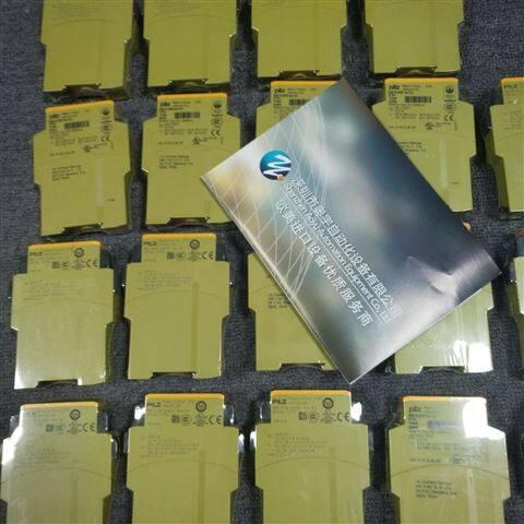 奥宇P750104德国PILZ继电器  474127