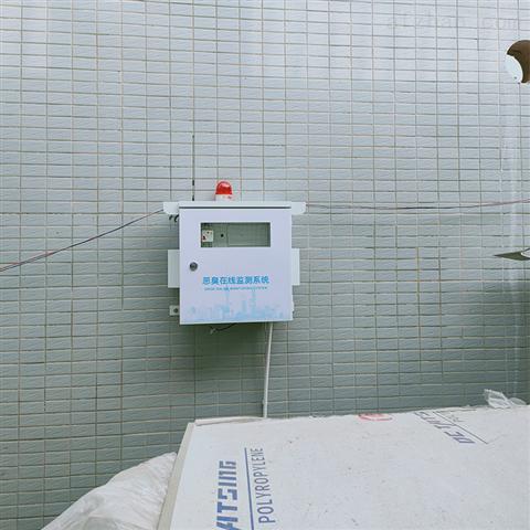 福建化工厂恶臭监测系统