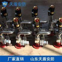 PSKD50电动消防水炮价格 消防器材厂家