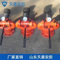 PS30-50固定式消防水炮厂家 批发商