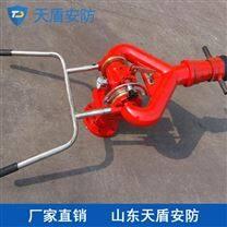 固定式消防水炮生产 大量批发