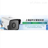 杭州高清摄像机监控安装-日夜红外摄像头