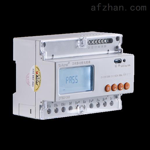 泵站电气监测用表 全电量测量导轨表