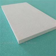 002岩棉吸声天花板用于大型超市吊顶环保安全