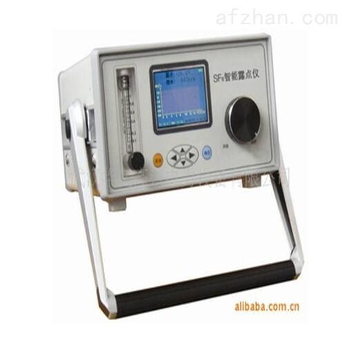 便携式SF6气体微水测试仪