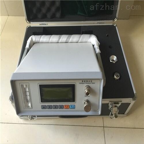 SF6气体微水测试仪/生产厂家