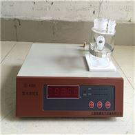 SF6气体微水测试仪厂家/电力承装