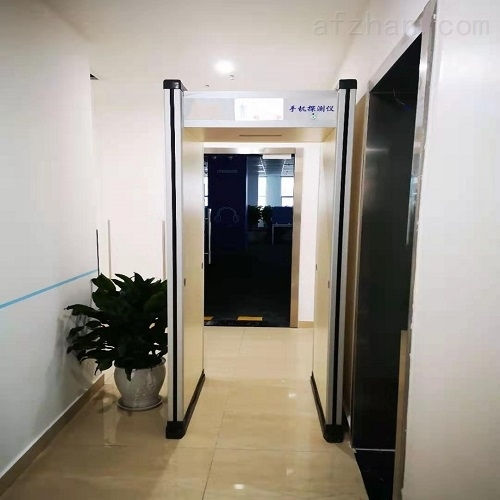 双通道会议中心手机探测门